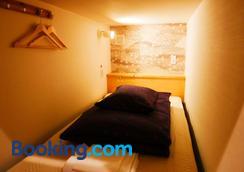 K's House Takayama Oasis - Quality Hostels - Takayama - Phòng ngủ
