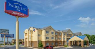 Fairfield Inn by Marriott Joplin - Joplin