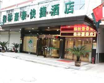 Greentree Inn Anqing Susong County North Longmen Road Express Hotel - Fuyu - Building