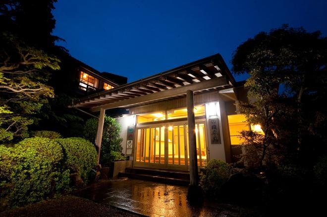 岡本屋日式旅館 - 別府市 - 建築