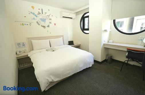 世紀旅店 - 高雄市 - 臥室
