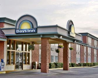 Days Inn by Wyndham Mt. Vernon - Mount Vernon - Gebäude