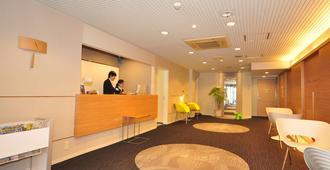 綠井飯店 - 仙台 - 櫃檯