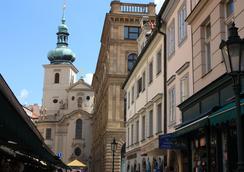 Prague Golden Age - Prague - Outdoor view