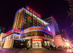 New Friendship Hotel - Luoyang - Building