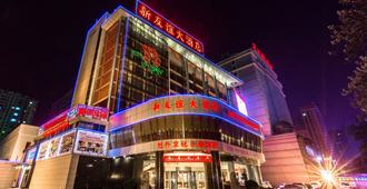 Luoyang New Friendship Hotel - Luoyang