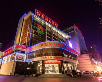 Luoyang New Friendship Hotel - Lạc Dương - Toà nhà