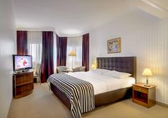 Hotel Dubrovnik - Zagreb - Bedroom