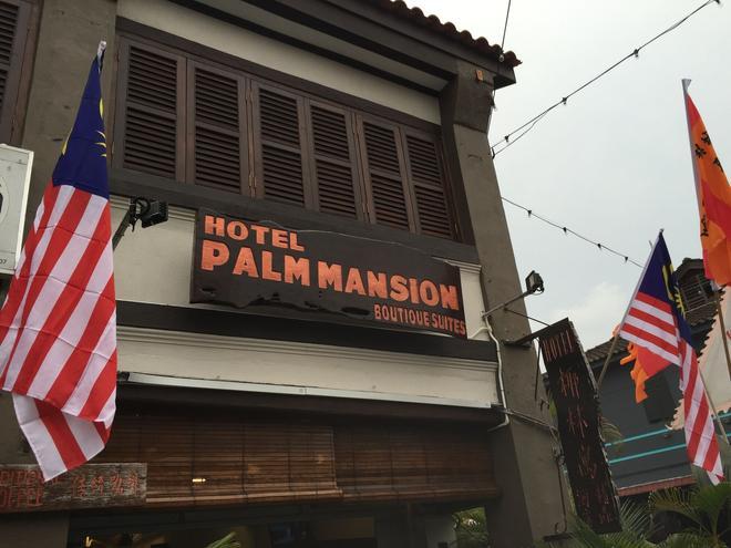 Palm Mansion Boutique Suites - George Town - Building