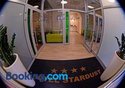 Hotel Stardust - Nové Zámky - Lobby