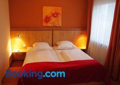 Hotel Imperial Hamburg - Hamburg - Phòng ngủ