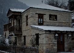 Old Inn - Карпениси - Здание