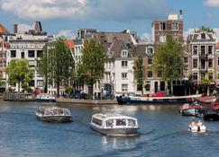 Novotel Amsterdam Schiphol Airport - Hoofddorp - Outdoor view