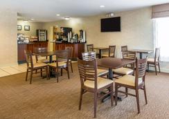 南角斯利普酒店 - 腓特烈堡 - 弗雷德里克斯堡(弗吉尼亞州) - 餐廳