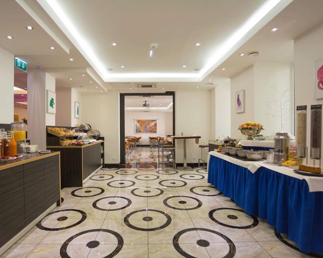Best Western Plus Hotel Arcadia - Vienna - Buffet
