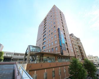 Apa Hotel Takasaki-Ekimae - Takasaki - Budova