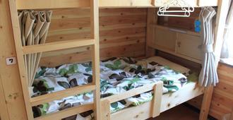 Hakodate Guesthouse Apple - Hostel - Hakodate