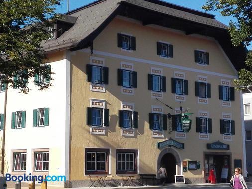Landgasthof Santner - Thalgau - Gebäude