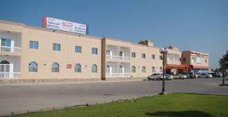 Atlas Hotel Apartments - Sohar