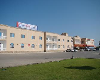 Atlas Hotel Apartments - Sohar - Building