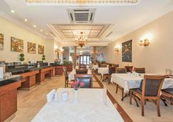 Antis Hotel - Special Class - Istanbul - Restaurant