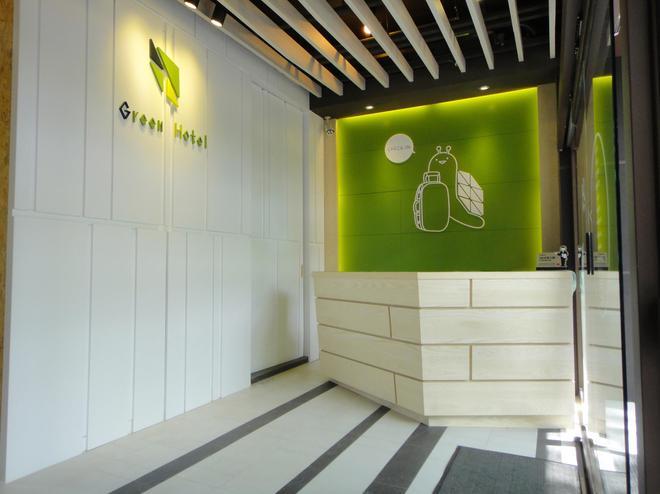 Green Hotel-Fengjia - Taichung - Recepción