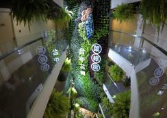 Green Hotel-Fengjia - Taichung - Vista del exterior
