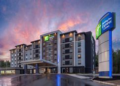 Holiday Inn Express & Suites Moncton - Монктон - Building