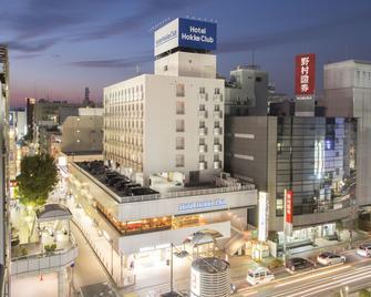 Hotel Hokke Club Shonan-Fujisawa - Fujisawa - Building
