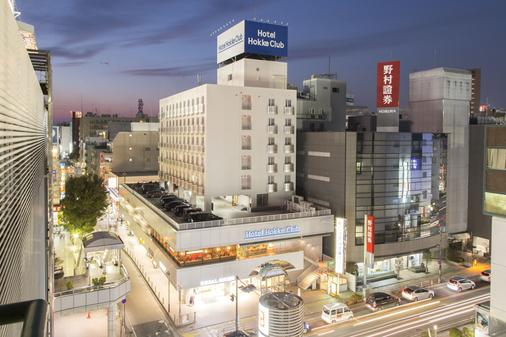 Hotel Hokke Club Shonan Fujisawa - Fujisawa - Gebäude