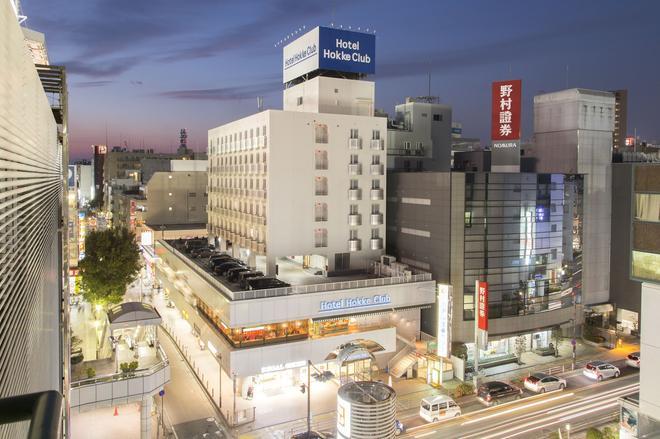 Hotel Hokke Club Shonan-Fujisawa - Fujisawa - Rakennus