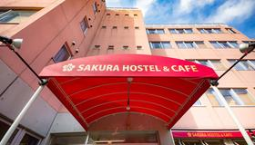 Sakura Hostel Asakusa - Tokyo - Building