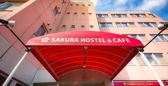 Sakura Hostel Asakusa - Tóquio - Edifício