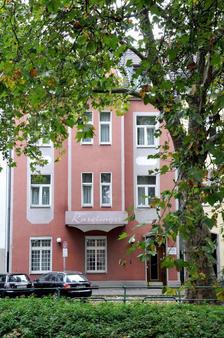 Hotel Karolinger - Düsseldorf - Toà nhà