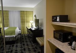 貝斯特韋斯特大學高級旅館 - 哈提斯堡 - 哈蒂斯堡 - 臥室