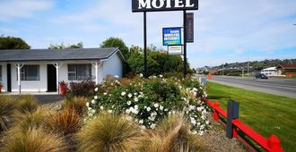 Colonial Lodge Motel - Oamaru