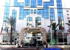 Sparr Hotel - Ammán - Edificio