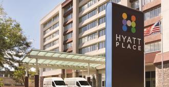 Hyatt Place Chicago/O'Hare Airport - Rosemont