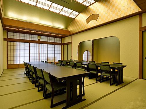 Kanponoyado Takehara - Takehara - Meetingraum