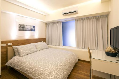 Linsen Loft - Taipei - Schlafzimmer