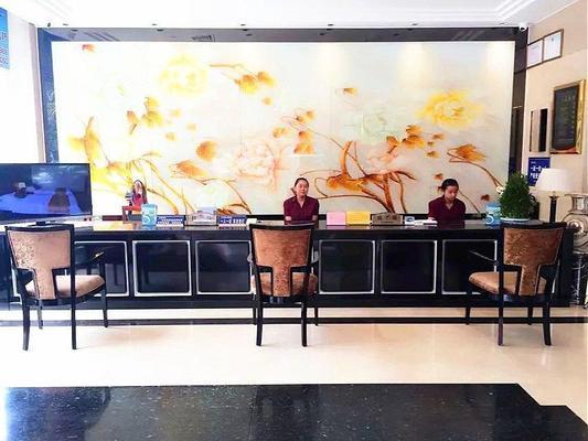 Leahouse Garden Hotel - Chengdu - Chengdu