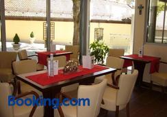 Klassik Hotel am Tor - Weiden in der Oberpfalz - Restaurant