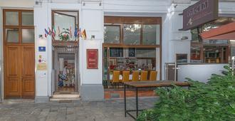 Hotel Marc Aurel - Vienna - Edificio