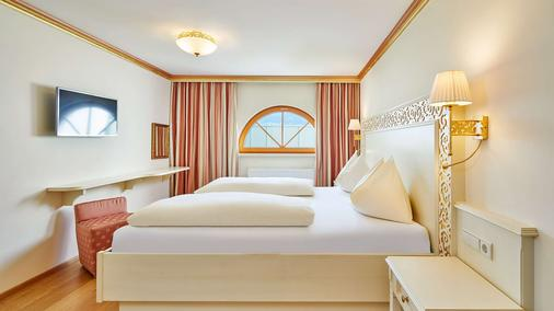 Grand Hotel Zell Am See - Zell am See - Phòng ngủ