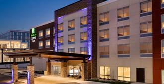 Holiday Inn Express and Suites-Cincinnati NE - Red Bank Road - Cincinnati