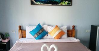 Sai Rung Resort - Krabi
