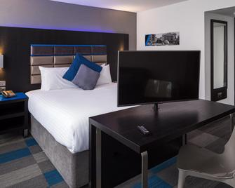 Roomzzz Nottingham City - Nottingham - Bedroom
