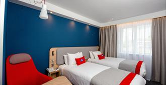 Holiday Inn Express Canterbury - Кентербери - Спальня