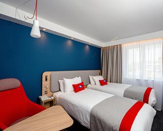Holiday Inn Express Canterbury - Canterbury - Bedroom