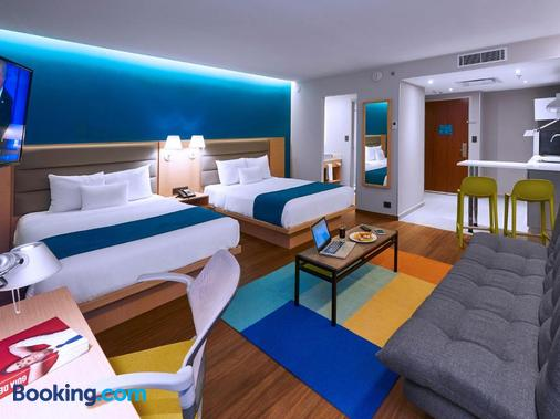 City Express Suites Playa Del Carmen - Playa del Carmen - Phòng ngủ